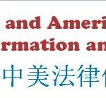 Chinese and American Forum on Legal Information and Law Libraries