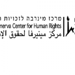 Minerva-Center-for-Human-Rights